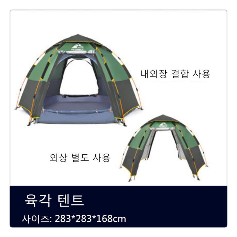 텐트 3-4인 전자동 호우방지 가후 방수 캠핑장비 캠핑커플LH0304, 4