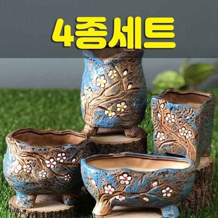 다육맘 수제화분 예쁜 다육이화분 들꽃사랑2, 4종세트