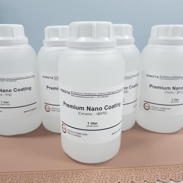 나노야 대용량 셀프나노코팅 세라믹 1리터
