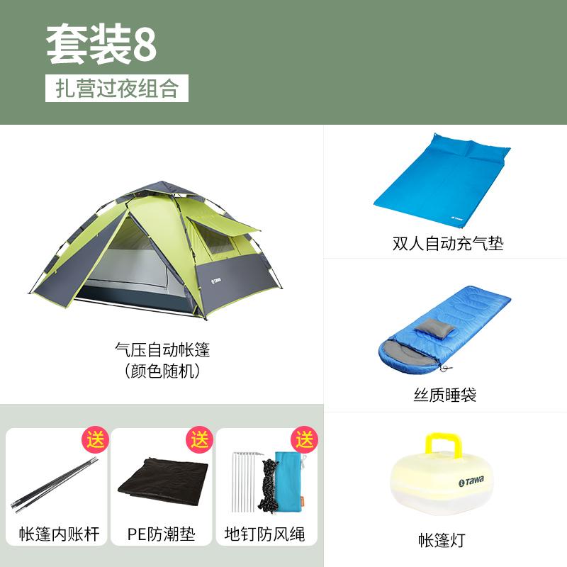 독일 TAWA 3-4인용 전자동 원터치 텐트 분리형 텐트, 기본(랜덤색상)+추가구성6