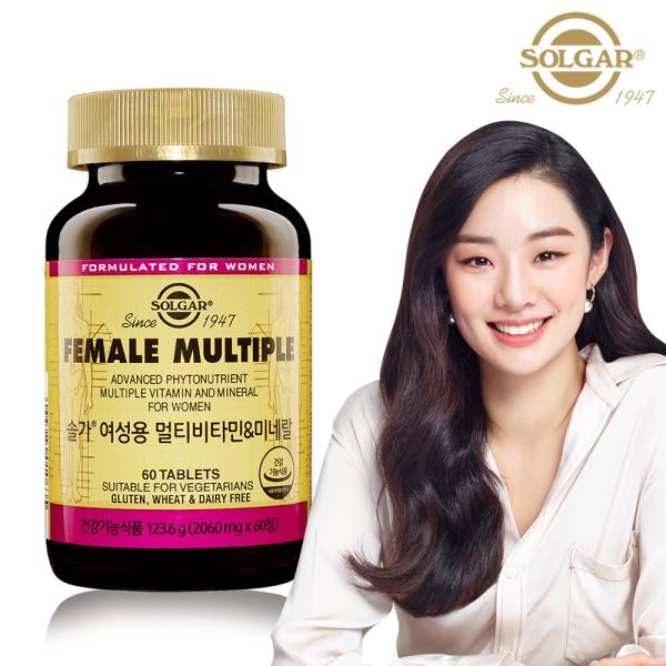 [솔가] 여성용 멀티비타민 미네랄 (60정/2개월), 상세 설명 참조