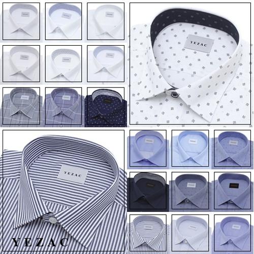 [예작셔츠] 남성 일반핏 와이셔츠 21종 택1