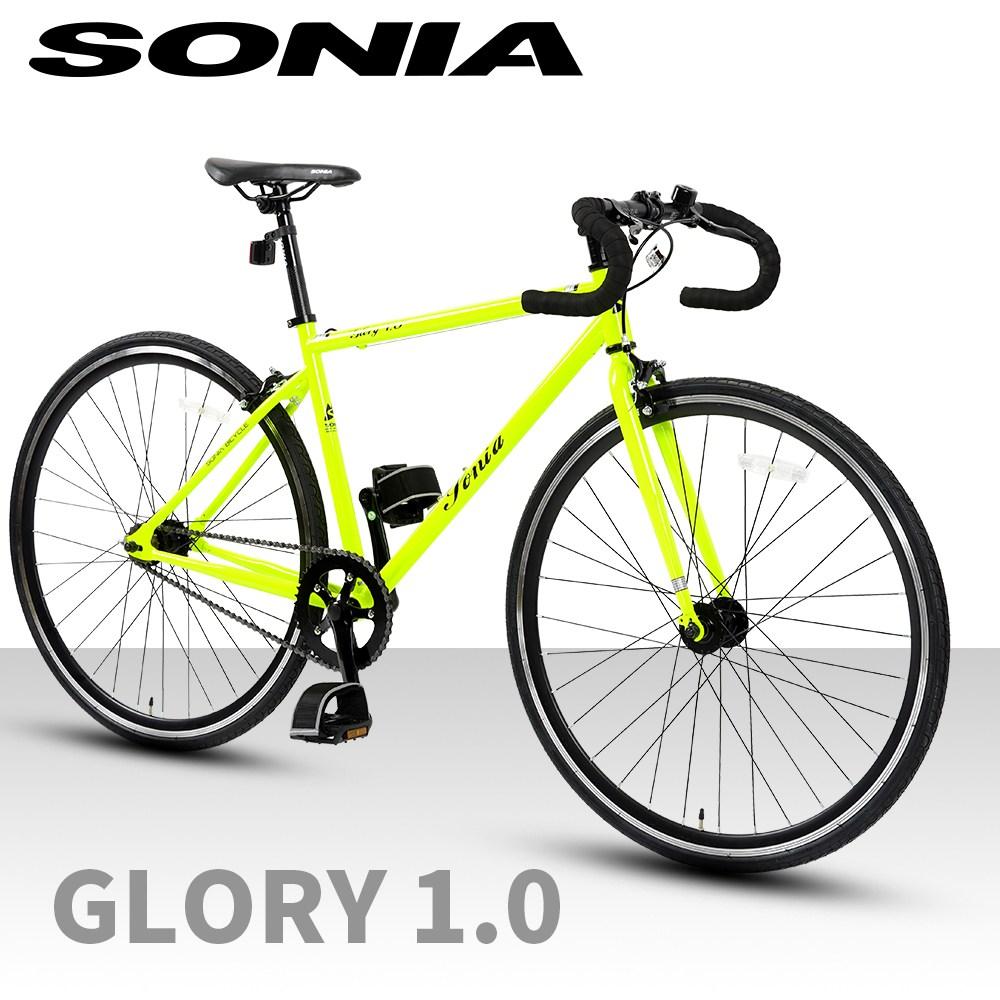 소니아 Glory 1.0 픽시 자전거, 블랙
