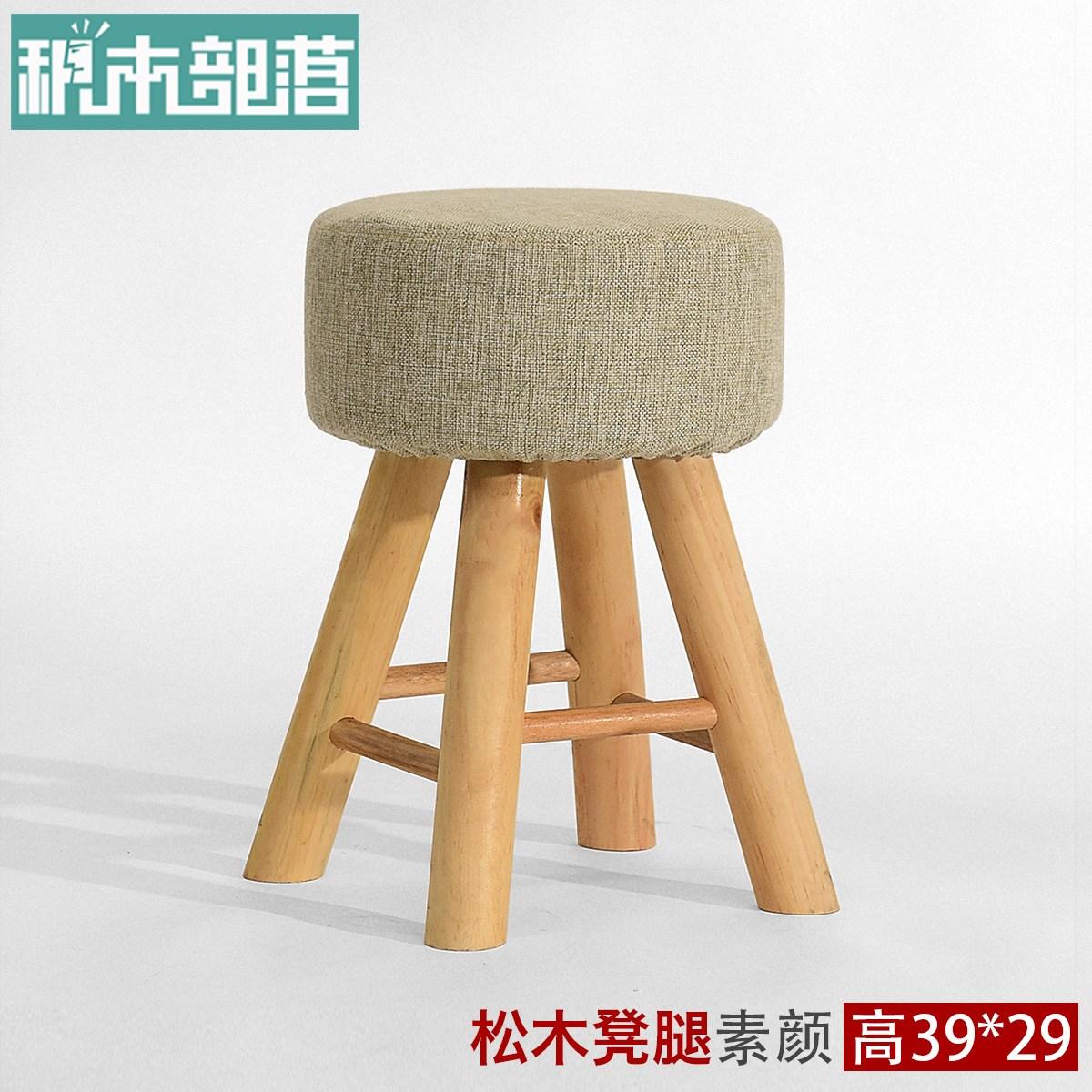 스툴 쌓기놀이 부락 아이디어 원목 등받이없는식탁의자 사각의자 패브릭 화장대의자 패션 가정용 의자, T01-소나무 하이스툴-생얼