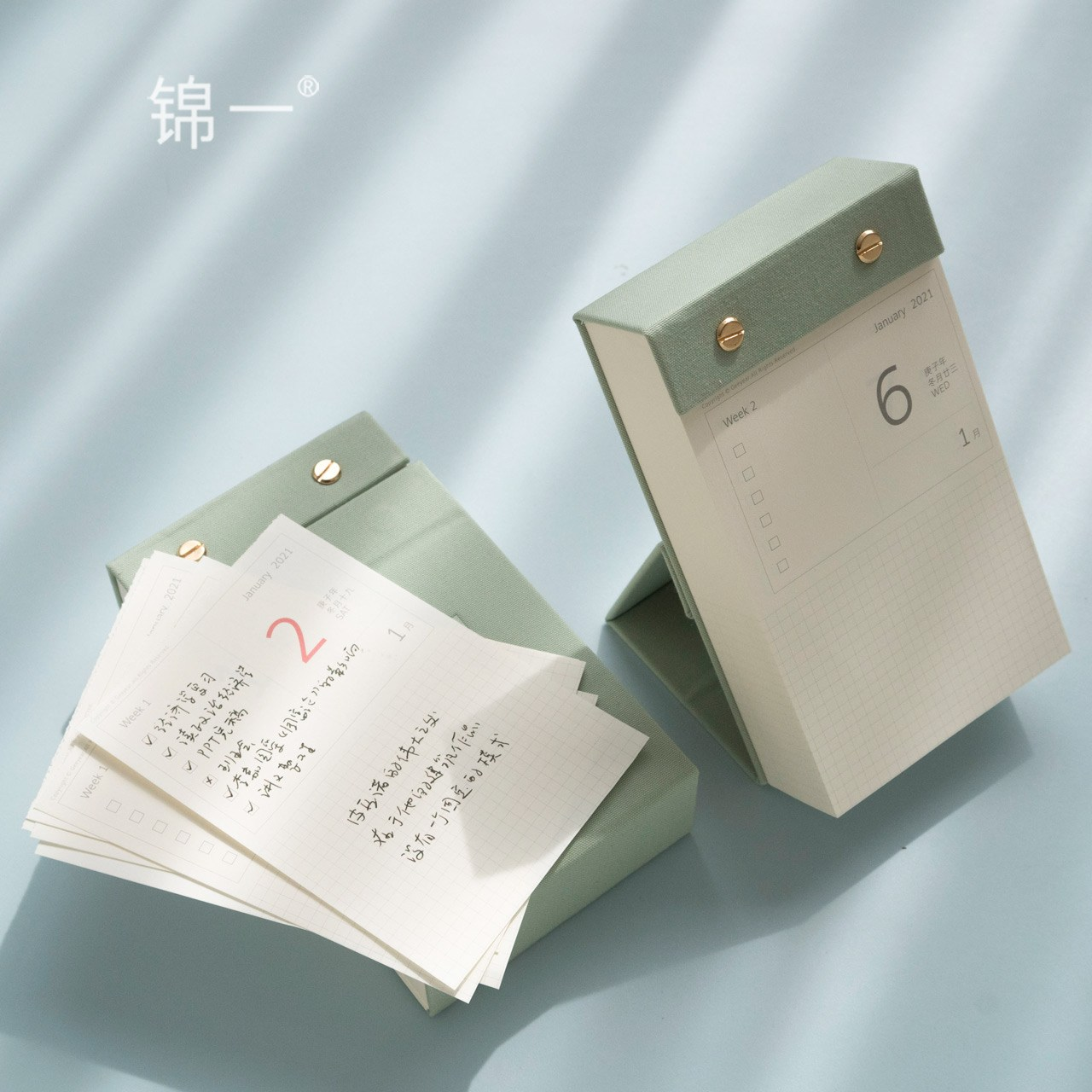 [GMJM] 2021일력 2021년일력 탁상 찢는달력 메모 일력 2-Color 항공배송, 그린