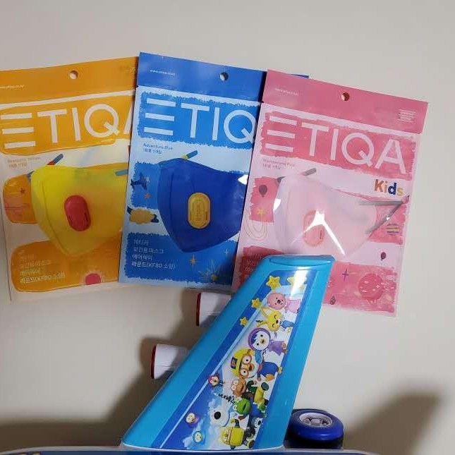 에티카 키즈 밸브 마스크 KF80 소형 1매, 1매입, 1개