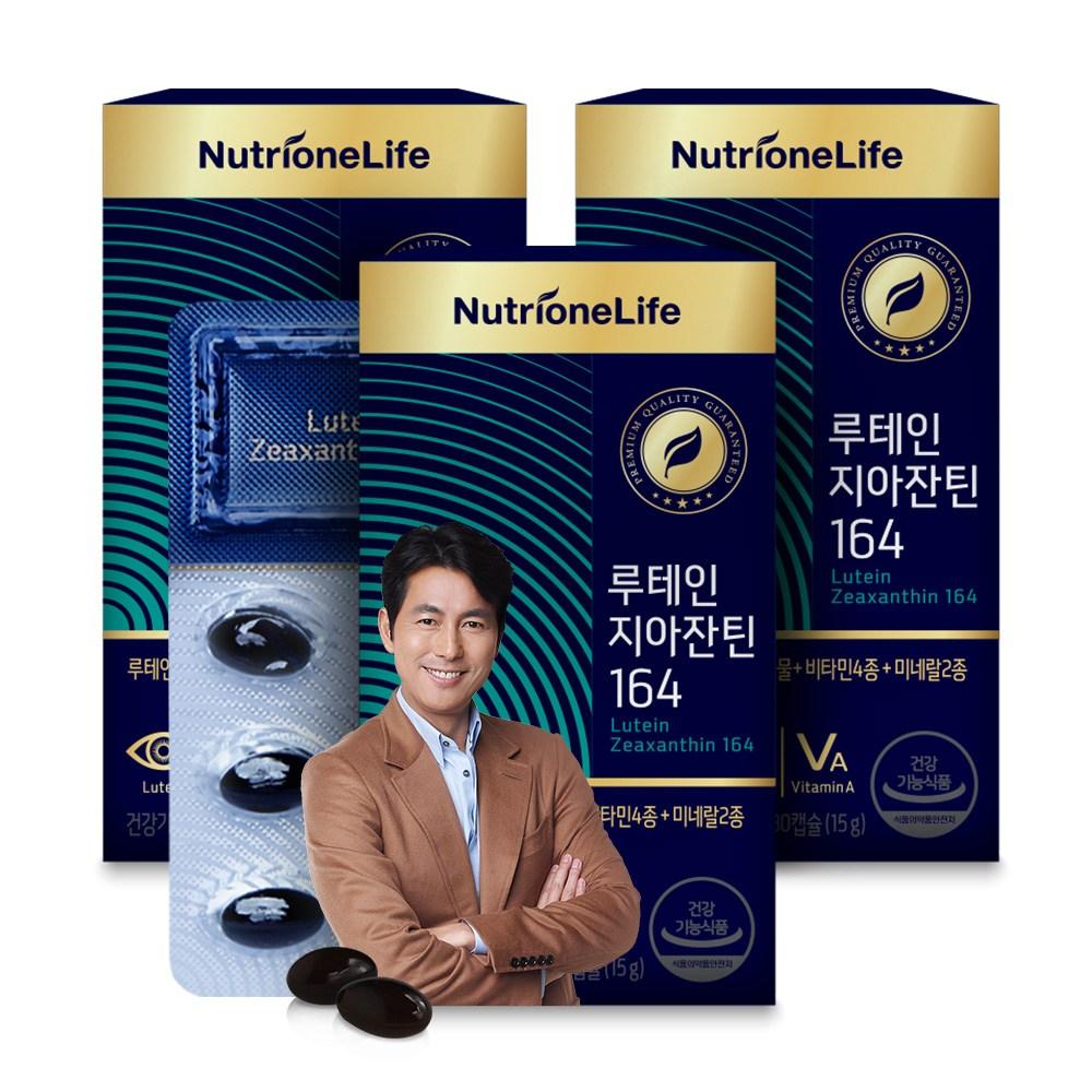 뉴트리원 루테인+지아잔틴+비타민A 7중 기능성 눈 영양제 루테인지아잔틴164 + 활력환, 500mg, 3box
