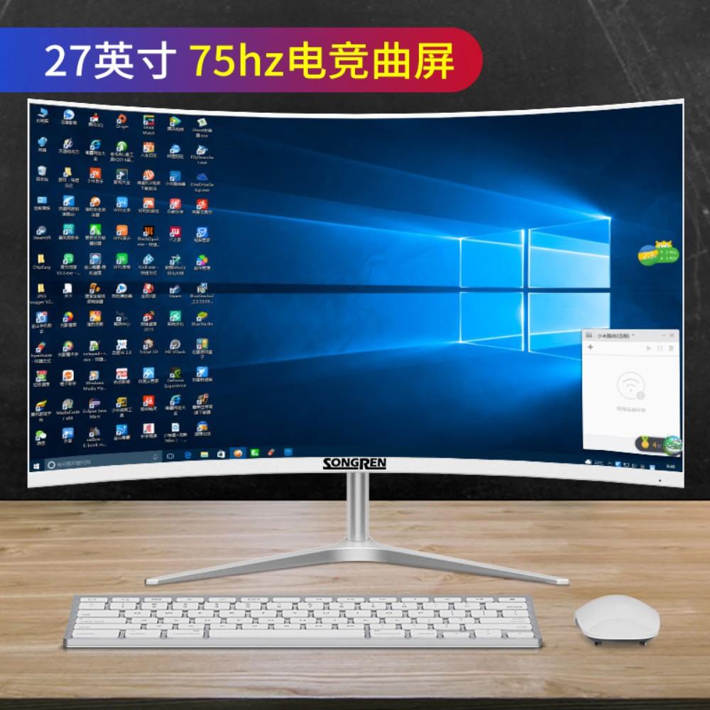32인치 커브드 게이밍 모니터 144hz, 미색 27 인치 커브드 75HZ