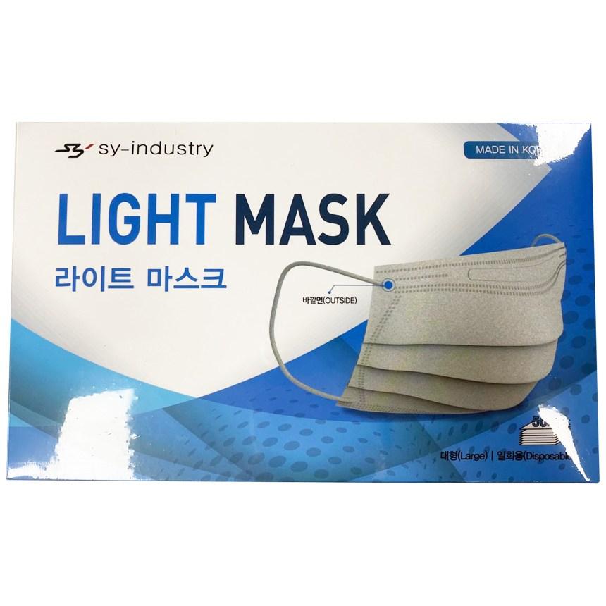 국산 라이트마스크 특대형 얼굴큰마스크 50매 FDA승인 MB 3중필터 비말차단 덴탈 일회용마스크, 50매입, 1박스