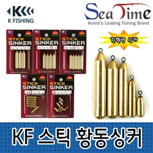 ksw97690 루어낚시용품 KF 스틱 황동싱커, 현재상품선택