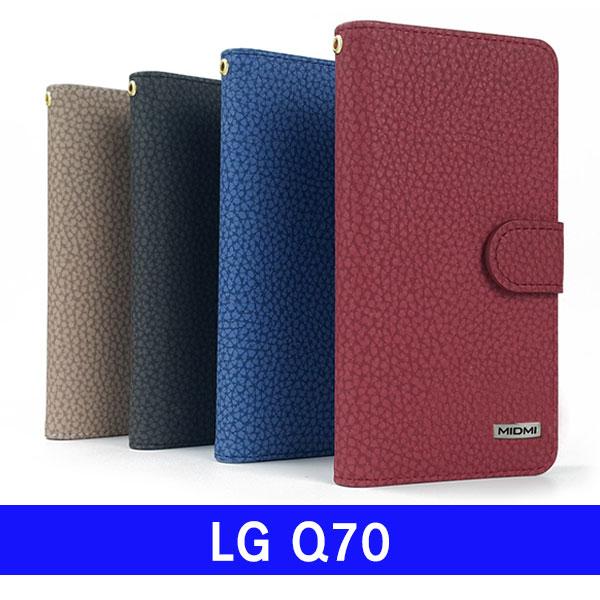 ksw18934 LG Q70 mdm모던지퍼 Q730 lm364 케이스
