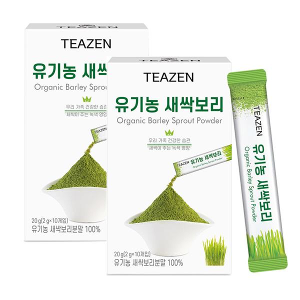 티젠 유기농 새싹보리분말 2g 1곽 10스틱 2개세트