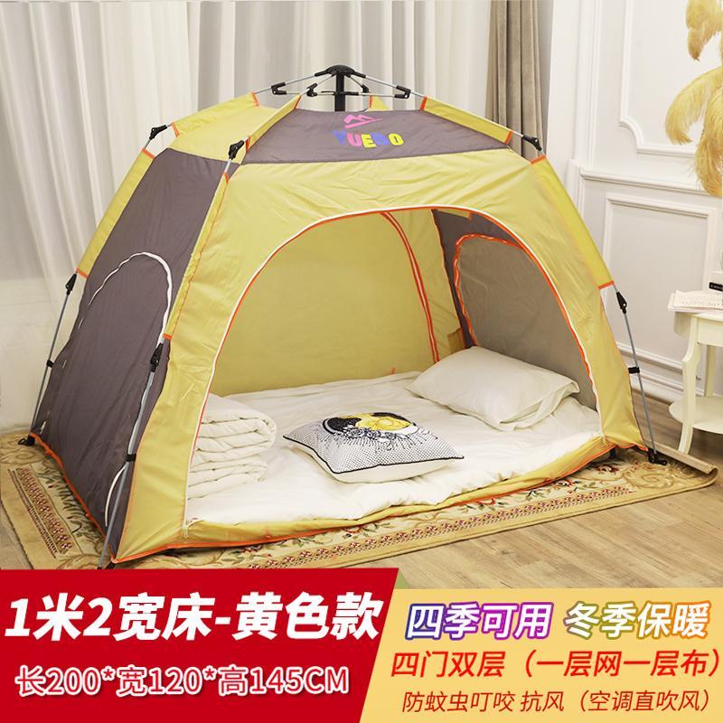 방텐트 자동 면이너 가정용 벙언 실내 겨울 침대 사계절 텐트 방풍 모기 방한 싱글 더블 텐트, 5. 색상 분류: 노란색 길이 200 너비 120 높이 145CM 1m 2 침대 자동