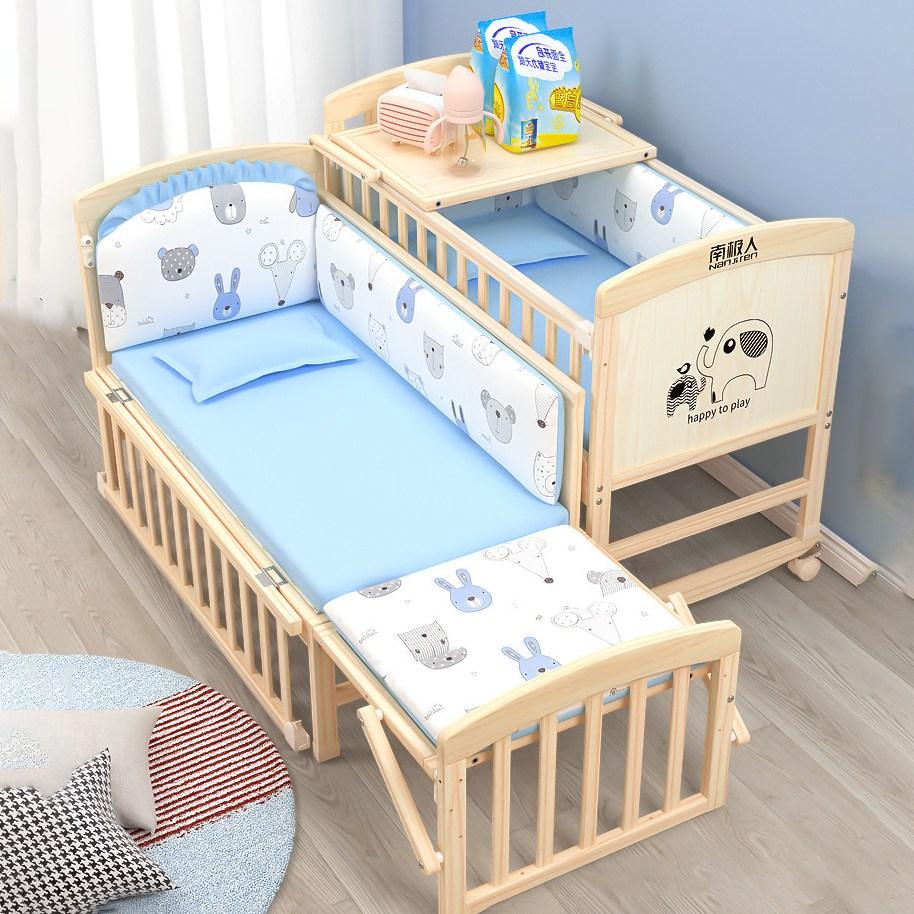 MOLY 키즈 조절가능 원목 침대+범퍼 5세트 J2083 침대, 침대+종려매트