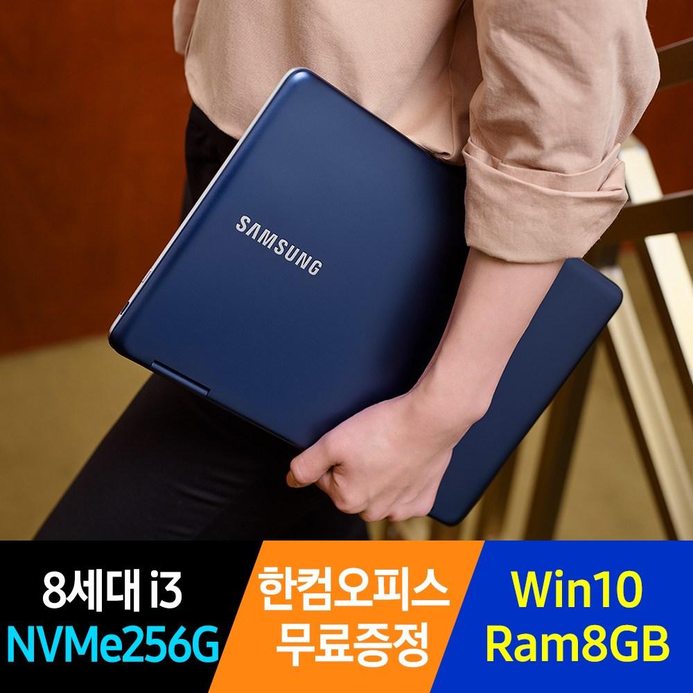 [추천]  삼성전자 PEN S NT930SBE-KT3 사무용 가벼운 노트북, 오션블루 할인!!