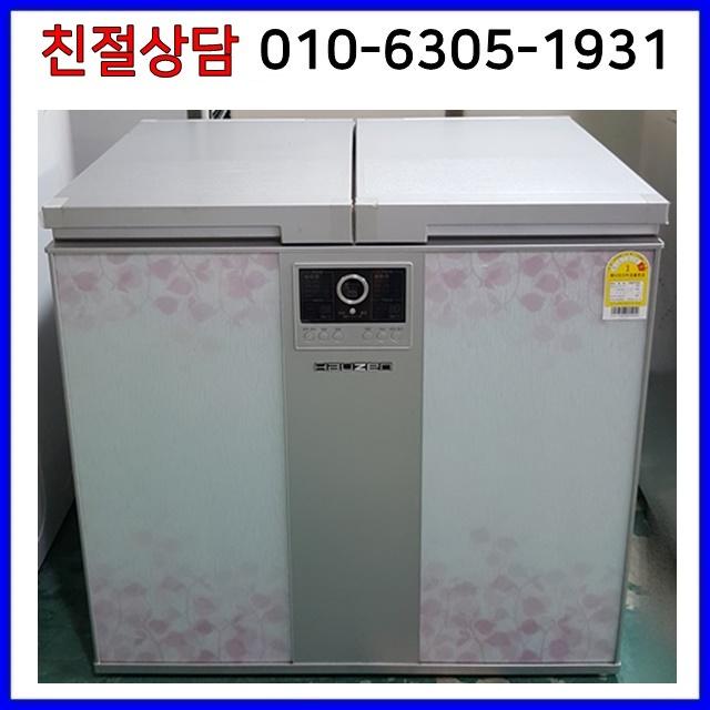 중고김치냉장고 삼성 하우젠 뚜껑형 김치냉장고 180L, 삼성 하우젠 뚜겅형 김치냉장고 180L