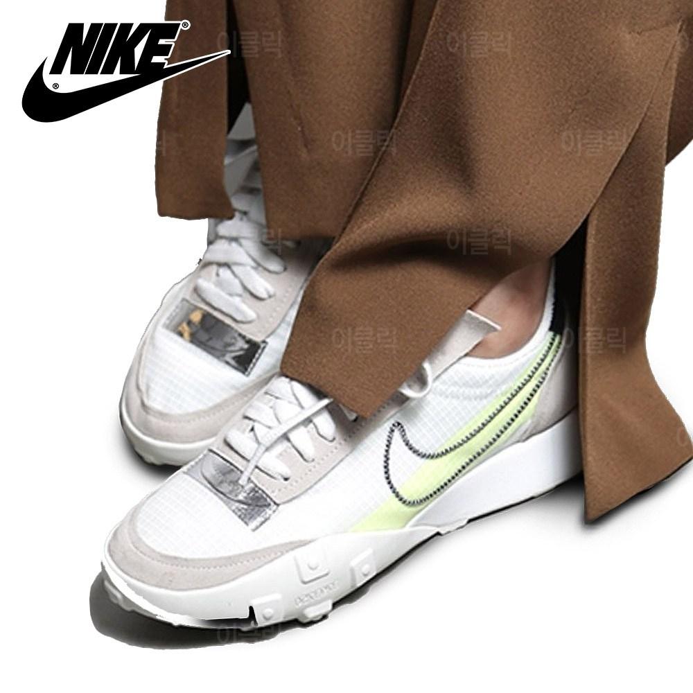 나이키 와플 레이서 2x 화이트 볼트 여성 운동화 신발 스니커즈