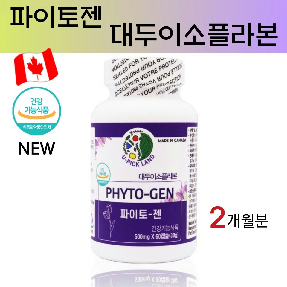 U-PICK LAND 대두 이소플라본 파이토젠 식물성 에스트로겐 여성호르몬 영양제 갱년기 호르몬제 효능 추천 캐나다 직수입, 1개, 60캡슐