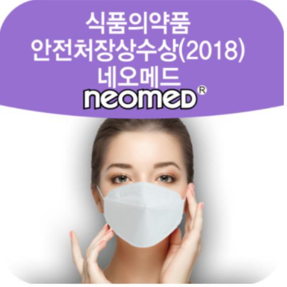 네오메드 KF94 솔바람 미세먼지 마스크 화이트 대형, 60개, 1개
