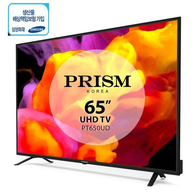 QRN362134벽걸이 4KUHD 대형 저렴한 65형 TV, 스탠드설치
