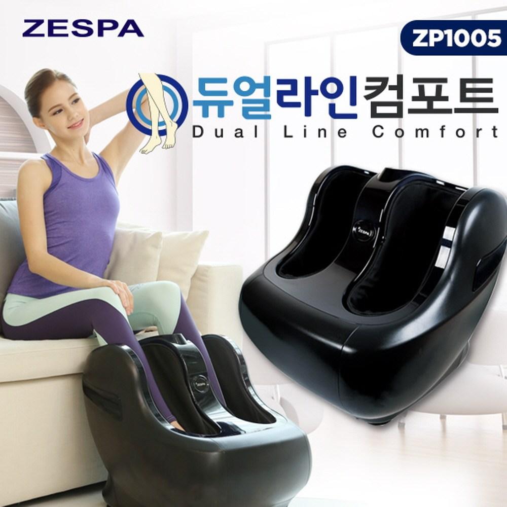 제스파 듀얼라인 종아리 발 마사지기 안마기 다리 발목 발바닥 3D입체마사지 주무름 온열 진동 파워웨이브마사지 세탁가능커버, 오앗싸