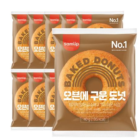 [멸치쇼핑][삼립] 오븐에 구운 도넛 40gX40개 /무료배송, 상세페이지 참조