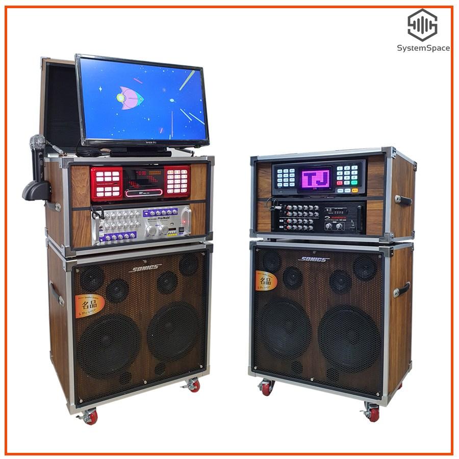 금영 소닉스 가정용 노래방기계 KY반주기 노래방기기 고급형 이동식 노래반주기, KYG-2121+LCD형+유선마이크+1580-15형우퍼