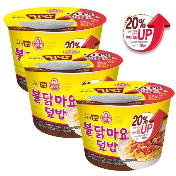 오뚜기 컵밥(증량Up) 5종 골라담기 옵션선택 모음, 불닭마요덮밥(증량)277G  X 3