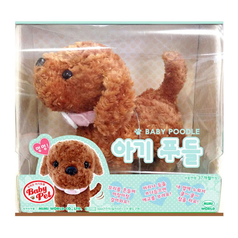 어린이 움직이는 장난감 강아지 인형 여자아이 완구, 아기스패니얼