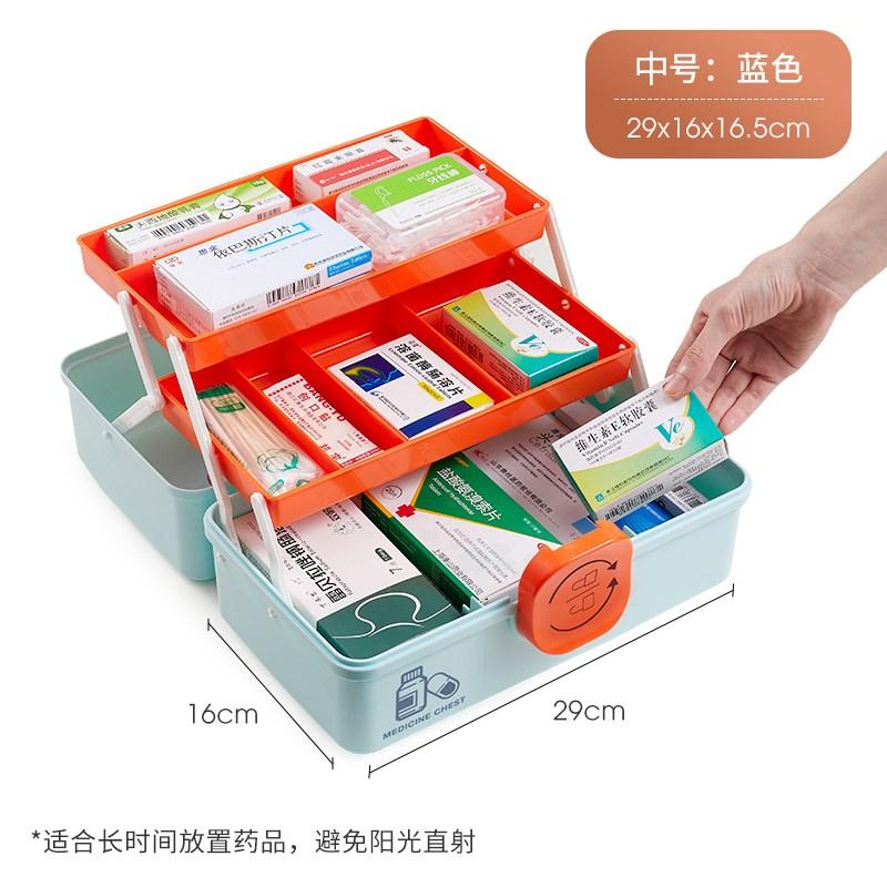 가정용 약상자 정리상자 구급함 도구 홈케어 홈웨어 대용량 구급상자 소형 다용도 수납함 기숙사, 옵션2 (상비약 X) (POP 5531323095)