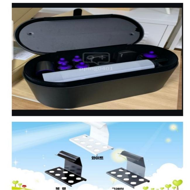 다이슨 에어랩 스타일러 컴플리트(블랙 퍼플)+거치대 최신형 고데기, 다이슨 에어랩 스타일러 컴플리트