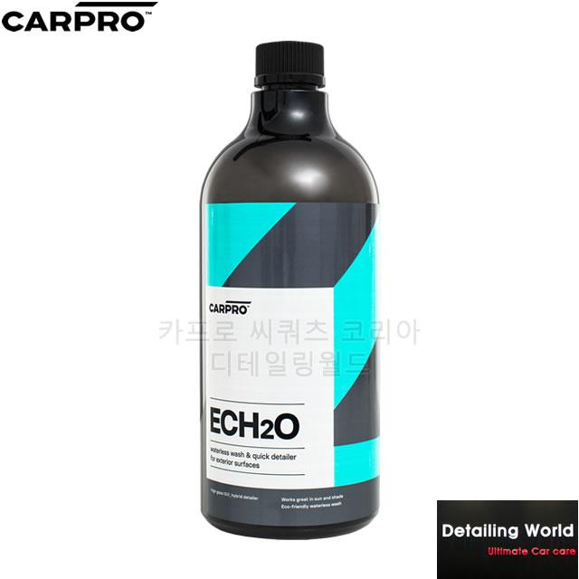 카프로 에코 ECH2O 고농축 워터리스 & 퀵디테일러 (1리터) 물왁스/퀵디테일러 (POP 30281708)