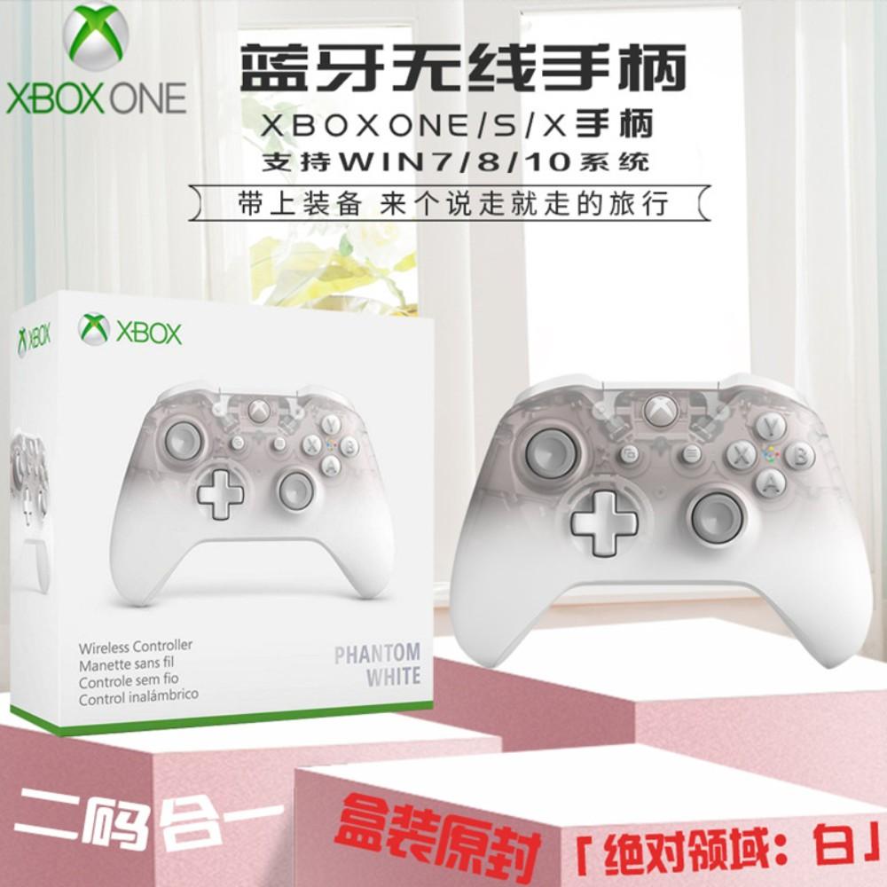 엑스박스 게임패스 무선 컨트롤러 Xbox One S 2세대 PC 피파4 패드, [Boxed-S 버전] 앱솔루트 도메인-화이트개, 콘솔