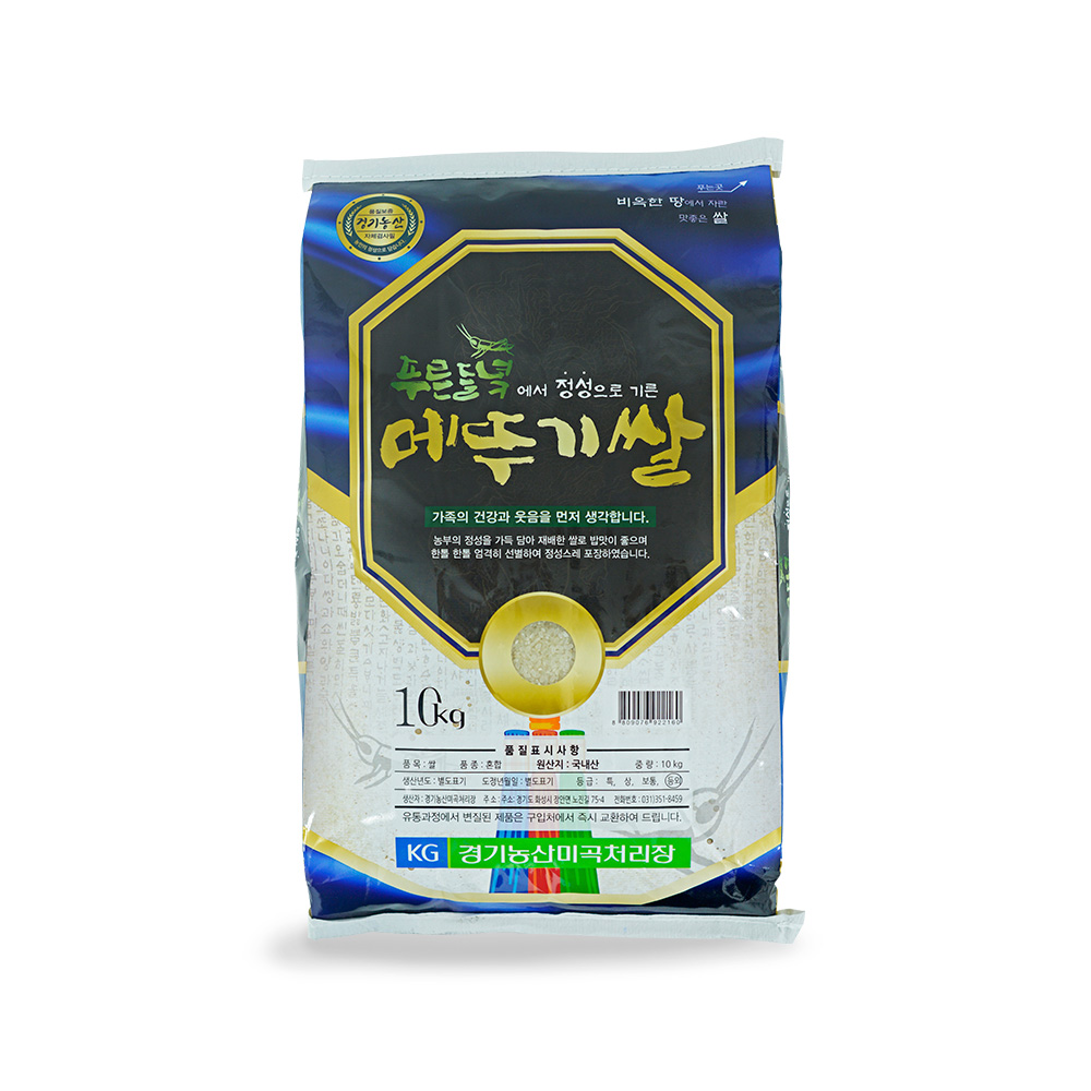 [초특가] [수량한정] [최근도정] 메뚜기쌀 10kg, 단품