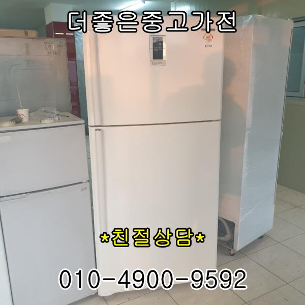 삼성전자 일반형 중고냉장고 500리터급 가정용 냉장고 대형일반 냉장고, 중고 냉장고