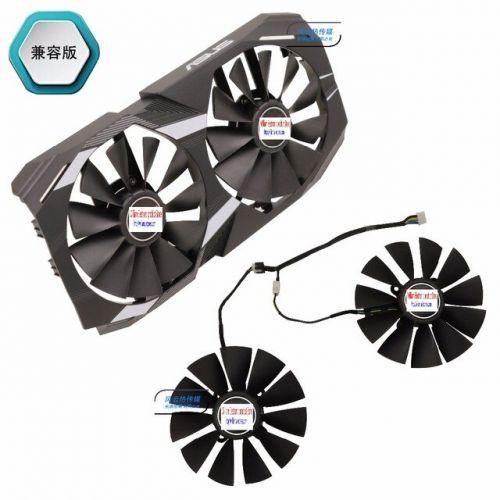 [해외] RX580 RX470570 GTX1080TI1070TI 그래픽 카드 냉각 팬 직경 95 두께 15 DC12V 0.50A 블레이드 11, Two fan