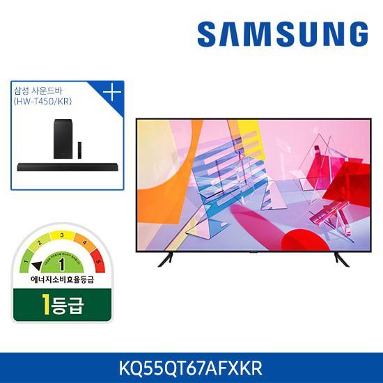 [E]삼성 QLED TV 55인치 KQ55QT67AFXKR 1등급 + 사운드바, 상세설명 참조, 스탠드