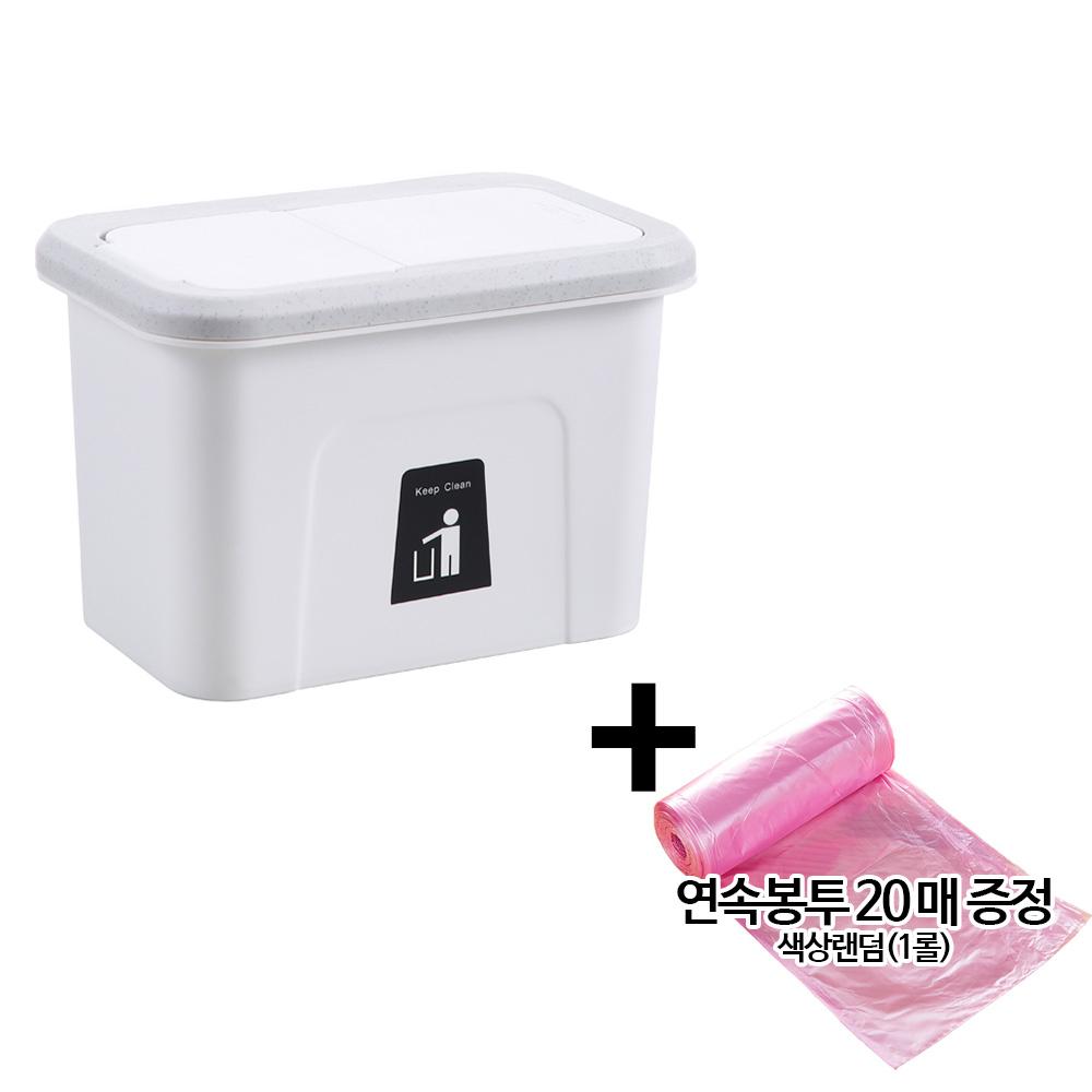 민스리빙 걸이형 음식물 쓰레기통 싱크대 휴지통 비닐봉투, 소(뚜껑★화이트)