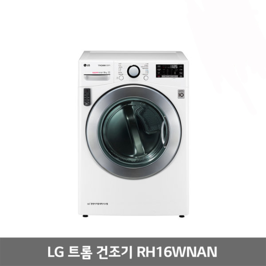 [K쇼핑]LG TROMM ALL NEW 듀얼인버터 건조기 16KG RH16WNAN, 일반설치