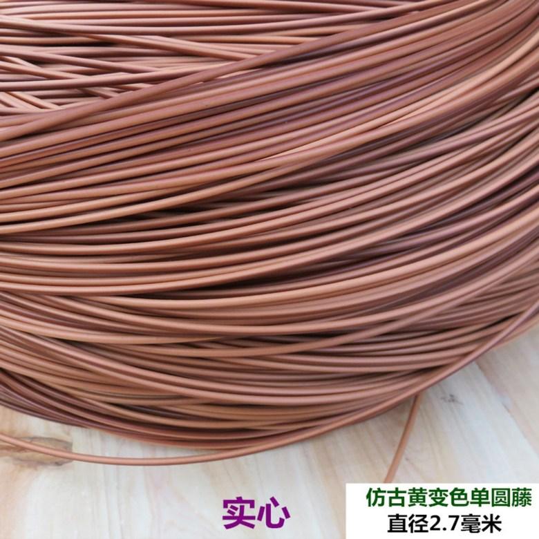 컬러풀 라탄환심 라탄실 라탄 공예 재료 가방만들기 바구니만들기 전등갓 라탄재료 2mm, 앤틱옐로우 2.8mm(600g)