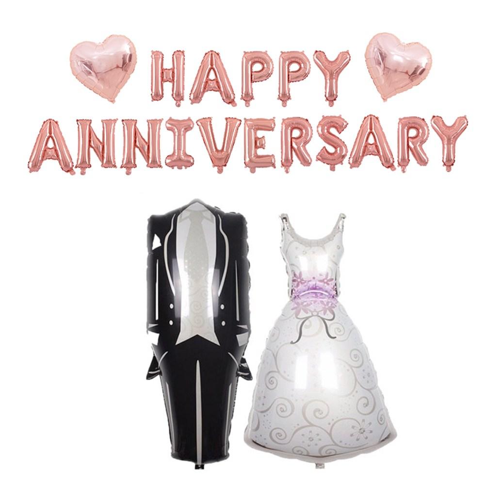 결혼기념일 브라이덜샤워홈파티은박풍선6종SET, 3번 HAPPY ANNIVERSARY