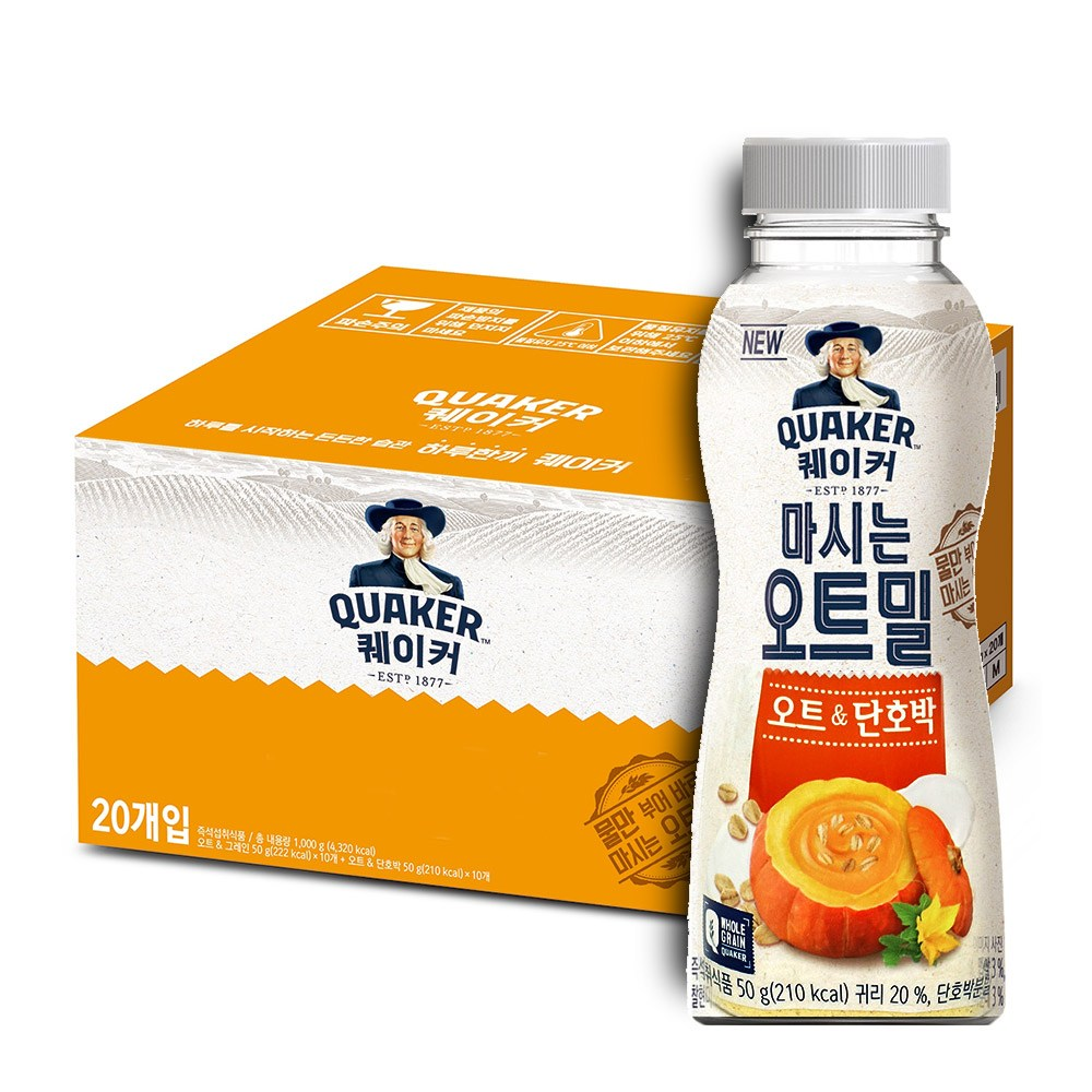 [Box] 퀘이커 마시는오트밀 오트&단호박 50g, 20개