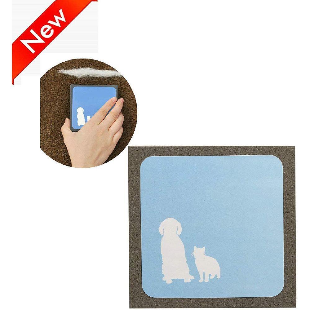 Vevins 가구 카펫 및 자동차 좌석 애완 동물 헤어 리무버 개 및 고양이 헤어 린트 브러쉬, 상세페이지참조, 1 Piece