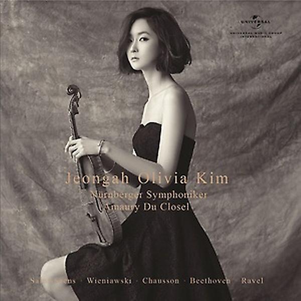 김정아 - Love Poem