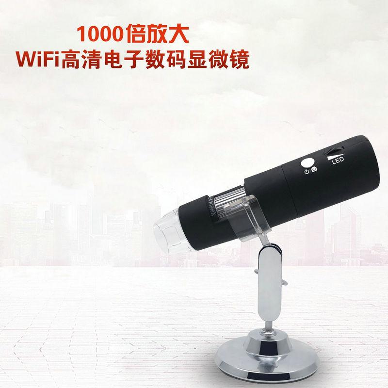 무선 현미경 스마트폰용 1080P HD WiFi, 검정