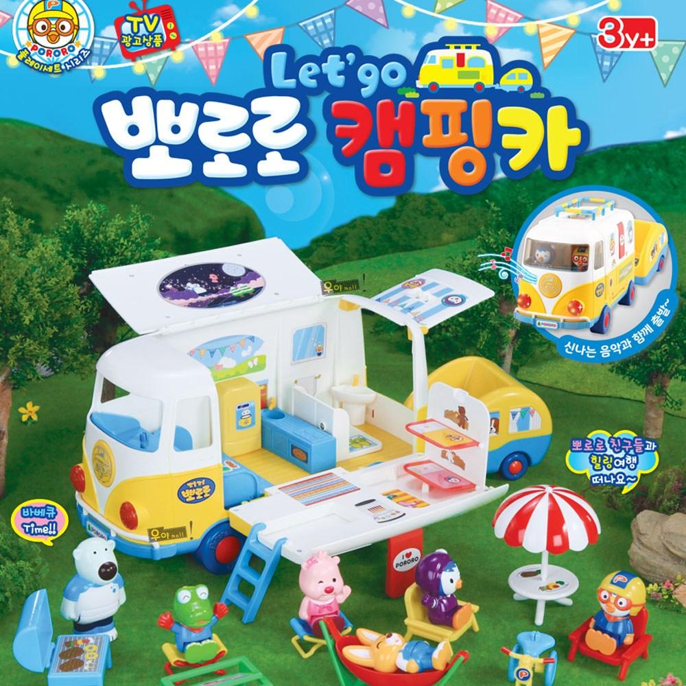 우야몰 뽀로로 렛츠고 캠핑카 트레일러 친구들6종포함 캠핑용품 장난감 캐릭터 완구