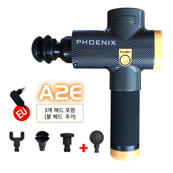 피닉스 Phoenix-A1 A2 A3 C01 고주파 마사지건 한국버전, Phoenix-A2E 블랙 + 볼 헤드