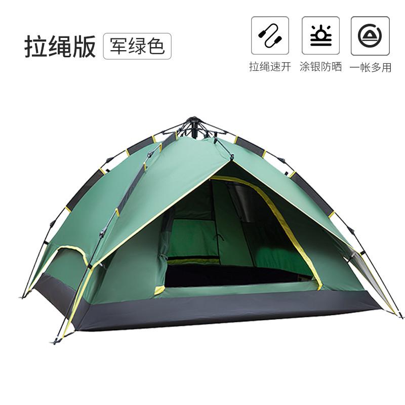 독일 TAWA 텐트 야외 캠핑 장비 방수 더블 캠핑 야생 자동 농축 방풍 절연, [드로우 스트링] 아미 그린