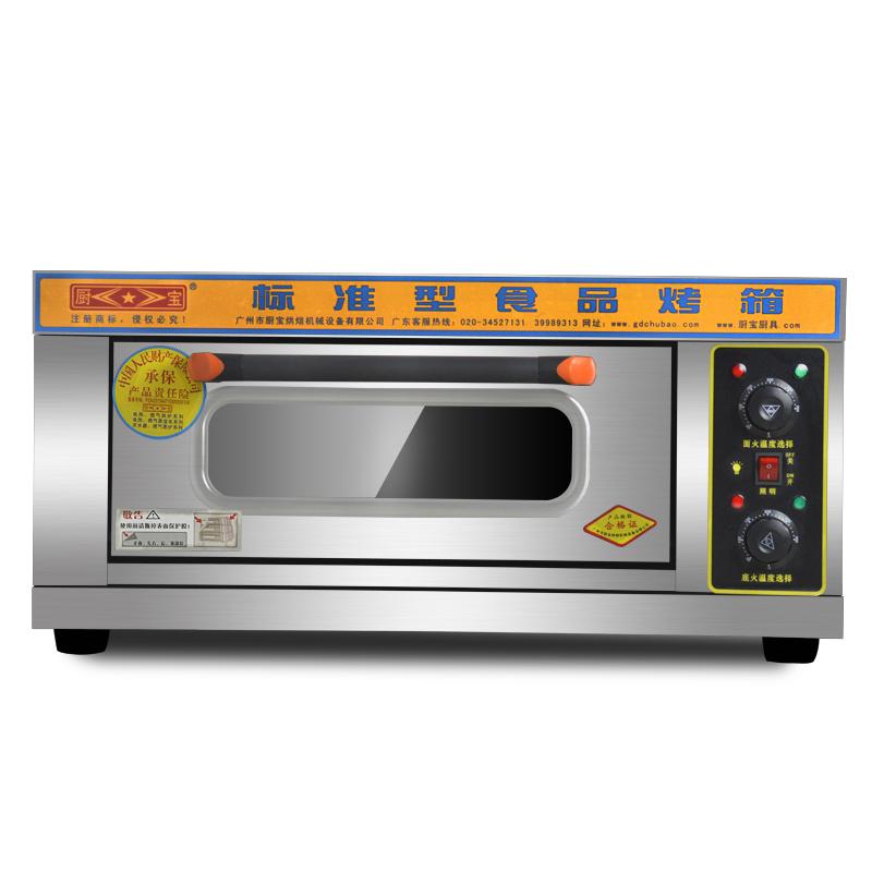 업소용 제빵 기계 빵 오븐 제빵용 가정용 빵오븐, 1개