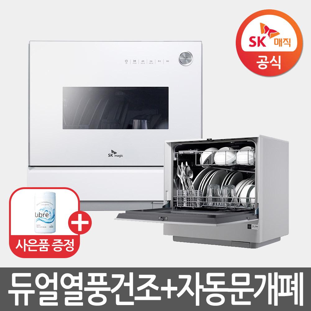 SK매직 트리플케어 6인용 식기세척기 DWA-19C0P 자동문개폐